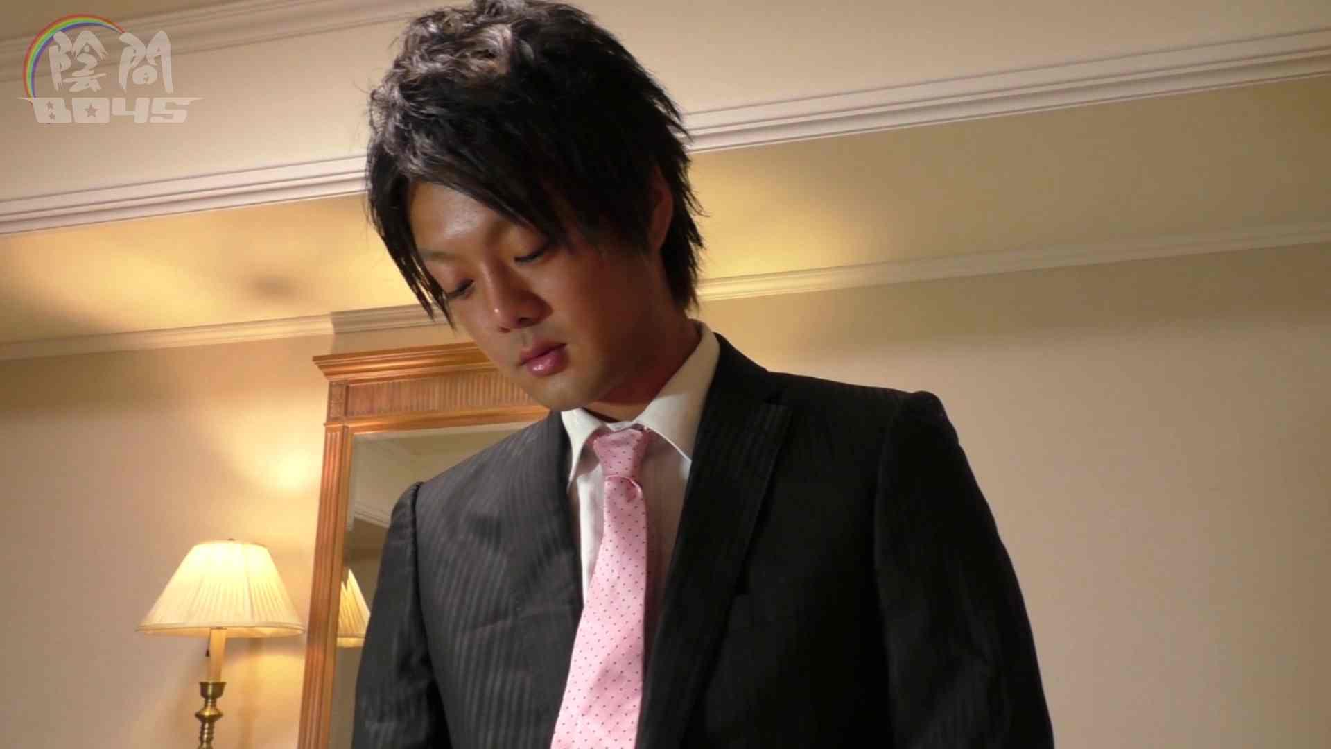 """「キャバクラの仕事は""""アナル""""から3FILE.02 セックス ゲイ無料エロ画像 59枚 56"""