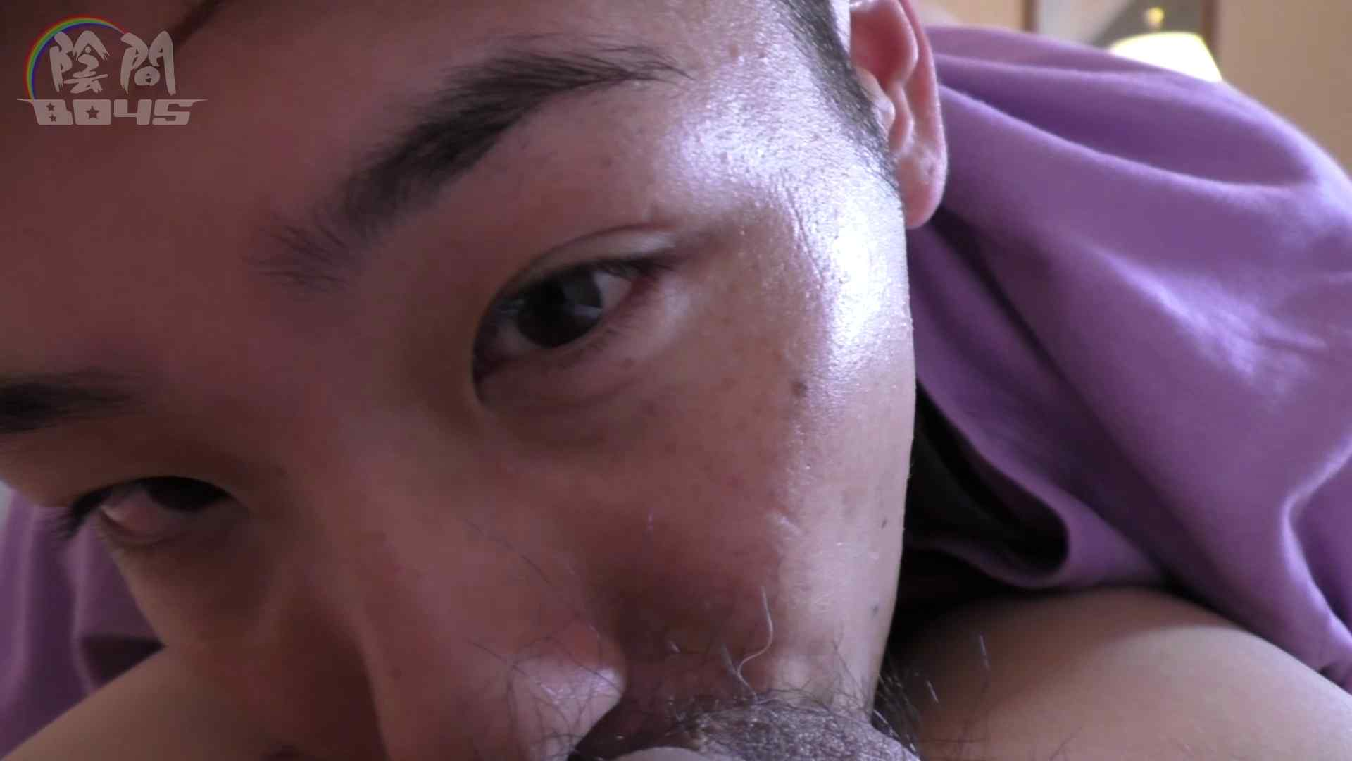 デカチン探偵・かしこまり!Part1File.06 セックス 男同士動画 86枚 19