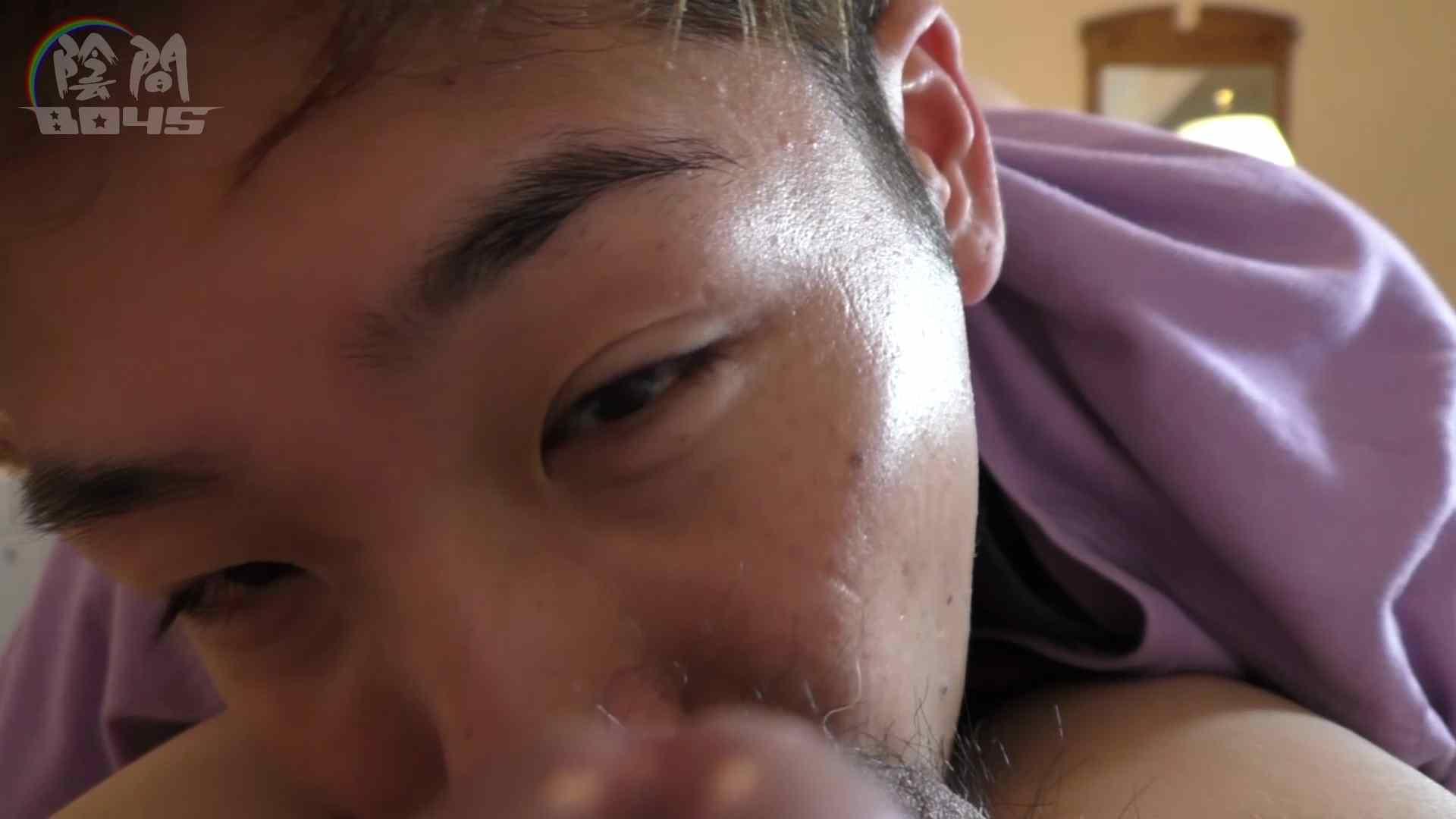 デカチン探偵・かしこまり!Part1File.06 フェラ天国   童顔ボーイズ  86枚 21