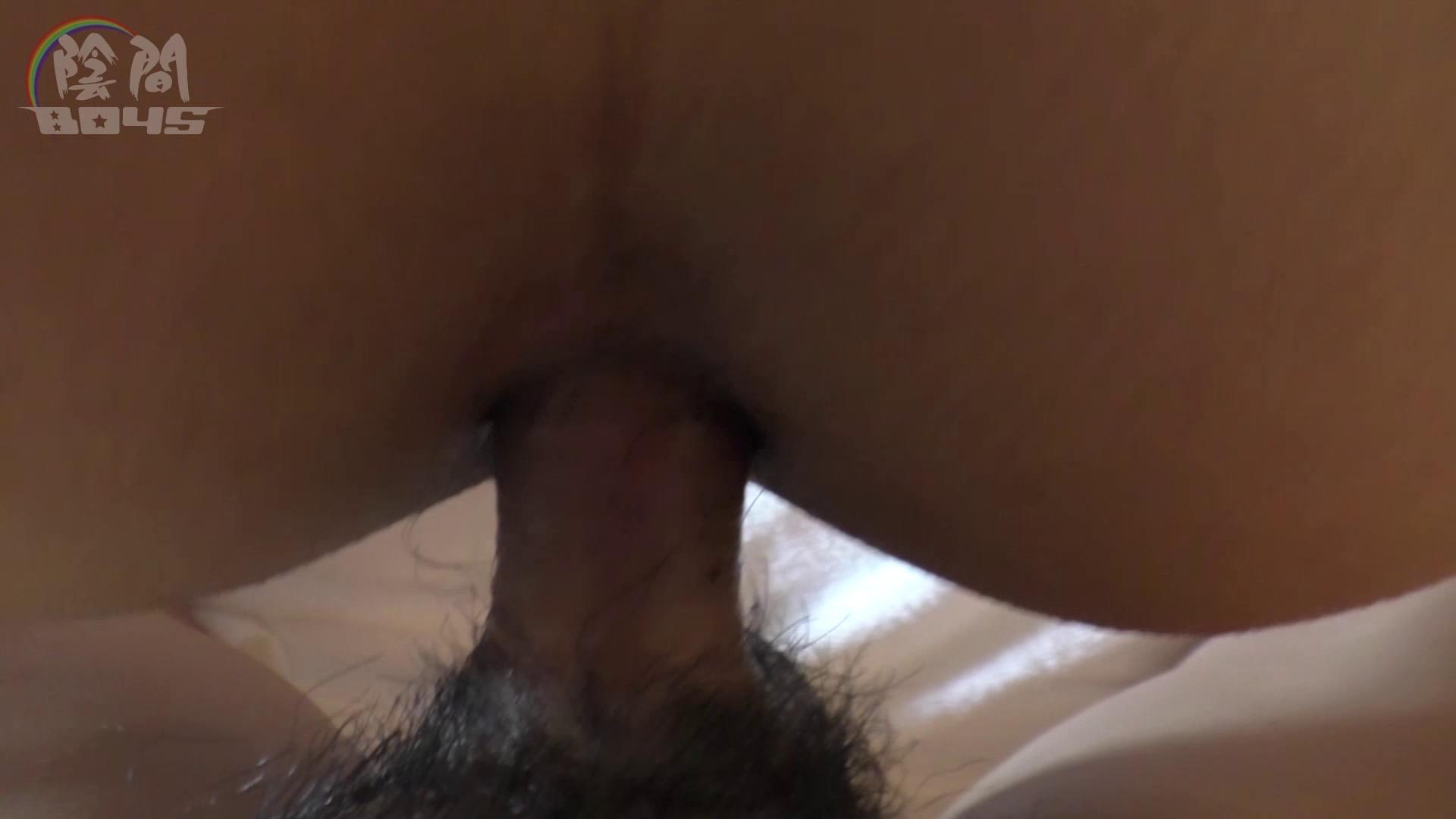 デカチン探偵・かしこまり!Part1File.07 セックス ゲイえろ動画紹介 76枚 48