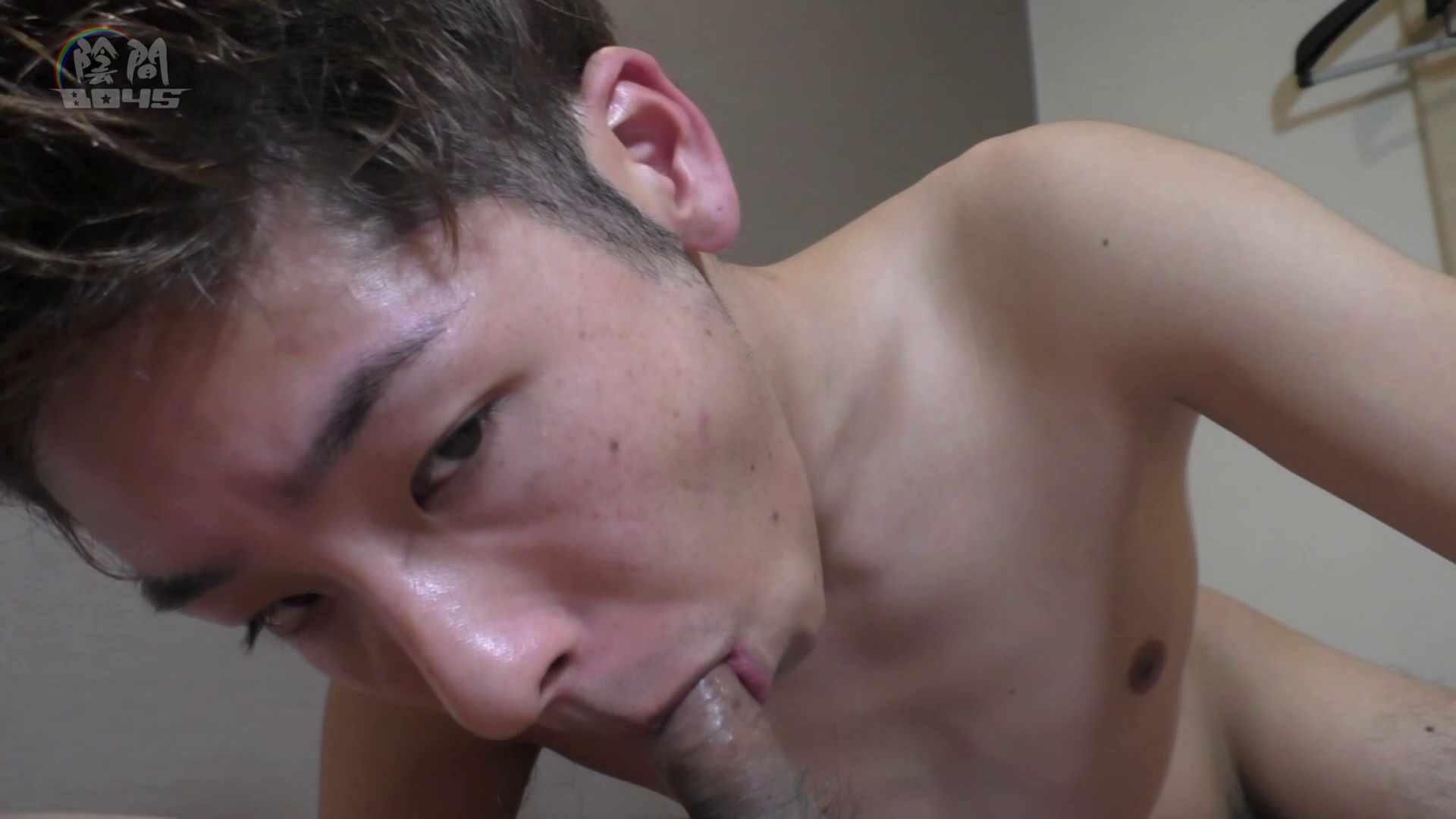 デカチン探偵かしこまりpart2 No.05 セックス 男同士画像 83枚 75