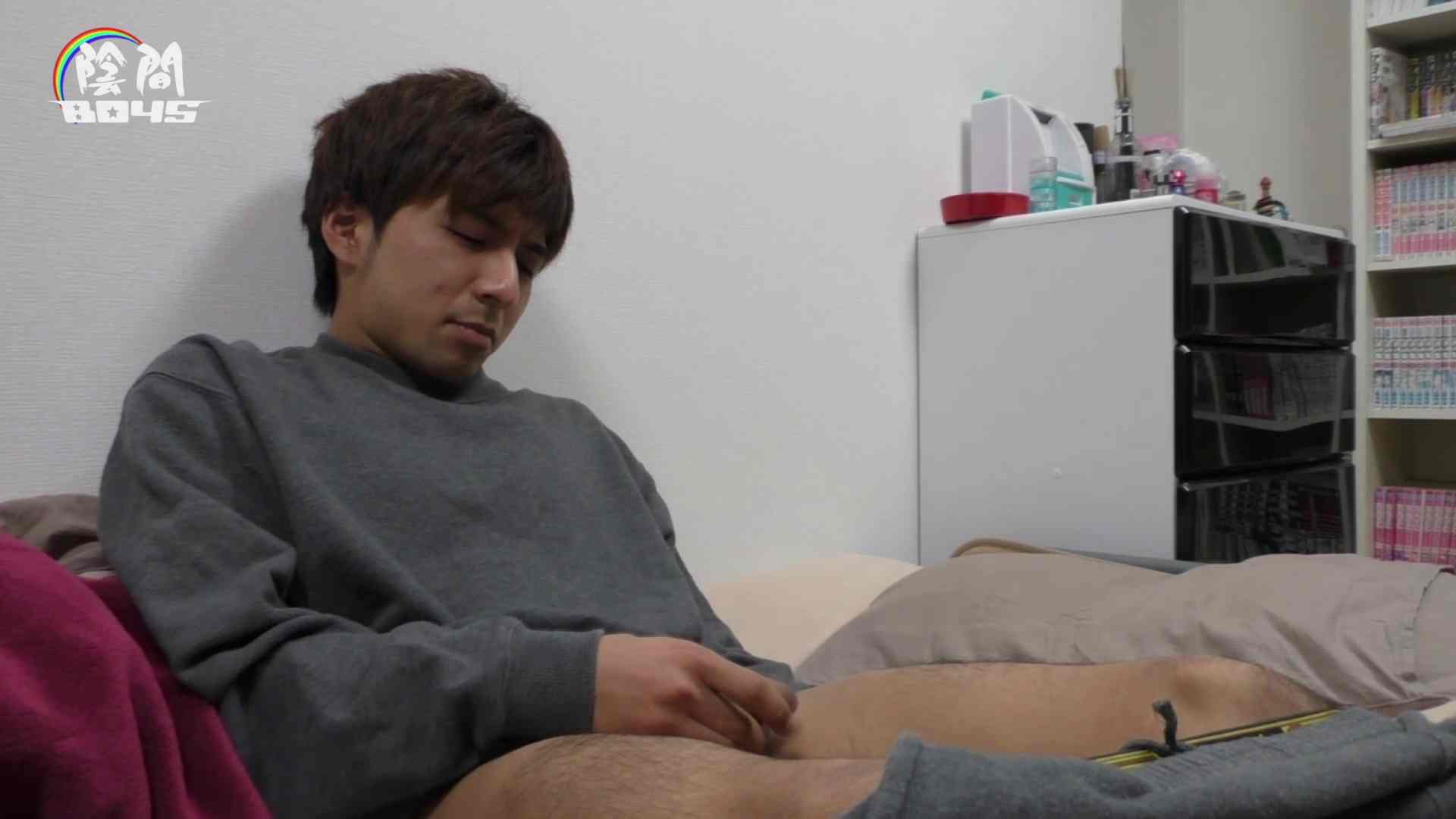 アナルは決して眠らない No.01 発射映像 男同士動画 78枚 3