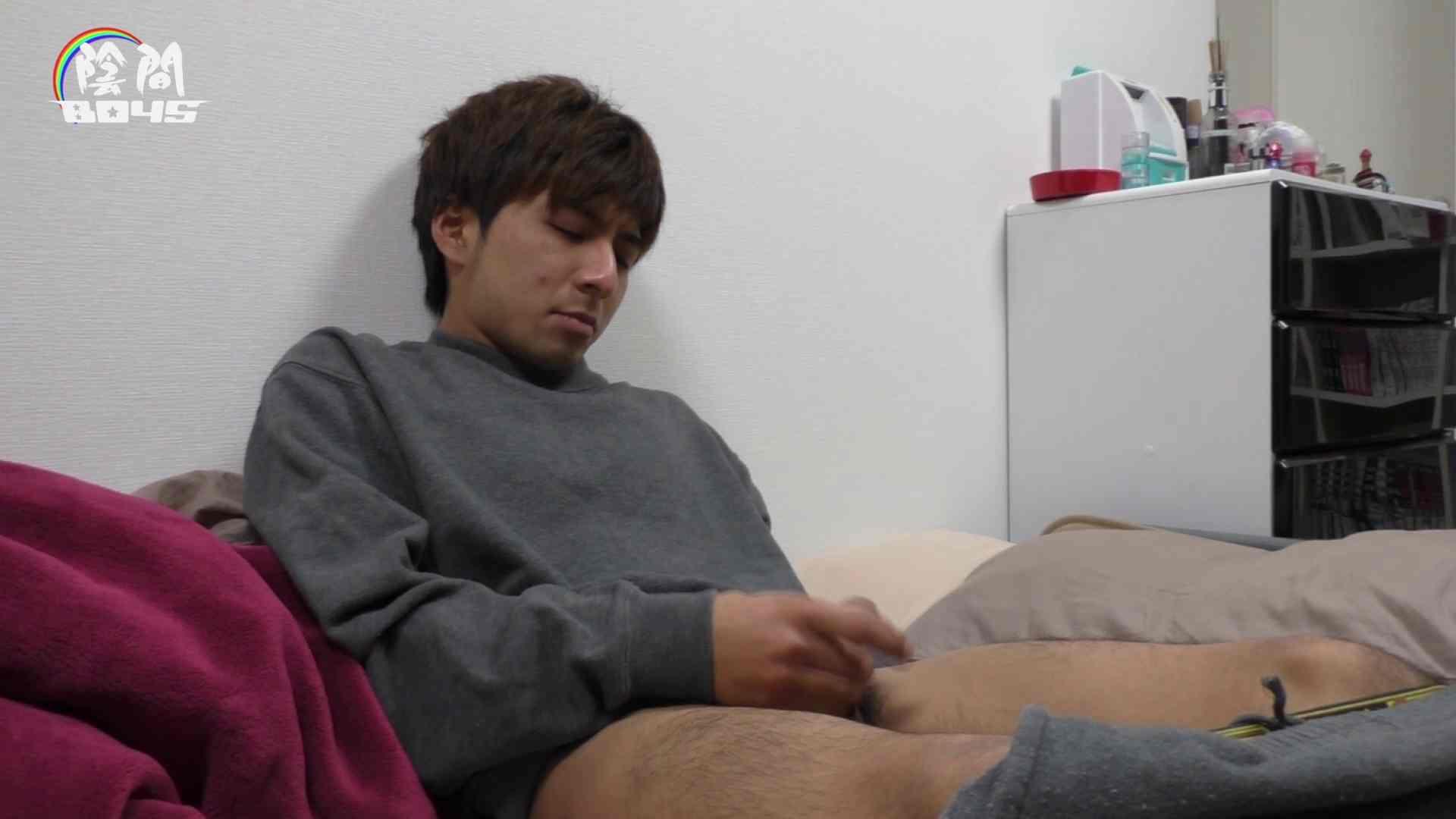 アナルは決して眠らない No.01 ザーメン  78枚 4