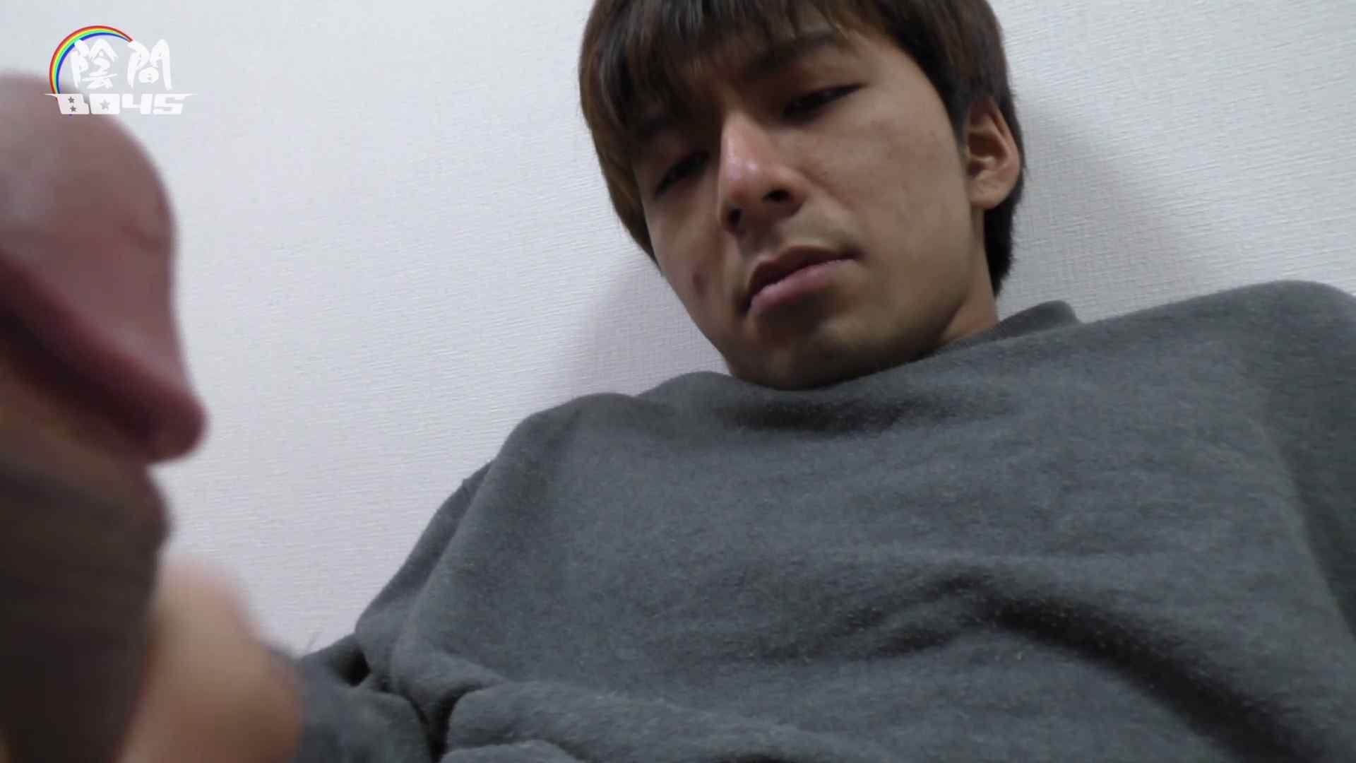 アナルは決して眠らない No.01 ザーメン | アナルで大興奮  78枚 73