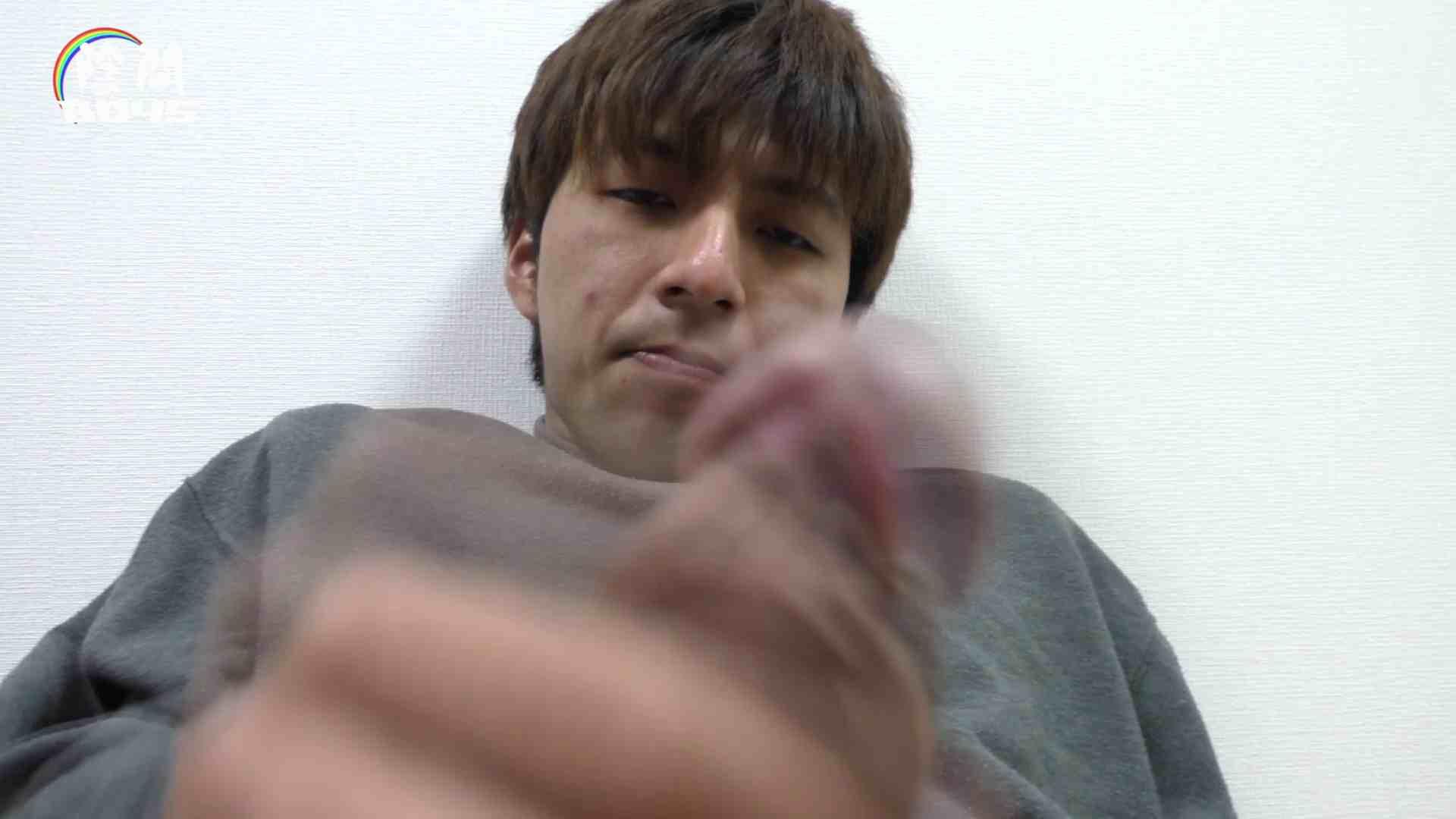 アナルは決して眠らない No.01 ゲイのオナニー映像 ゲイ精子画像 78枚 78
