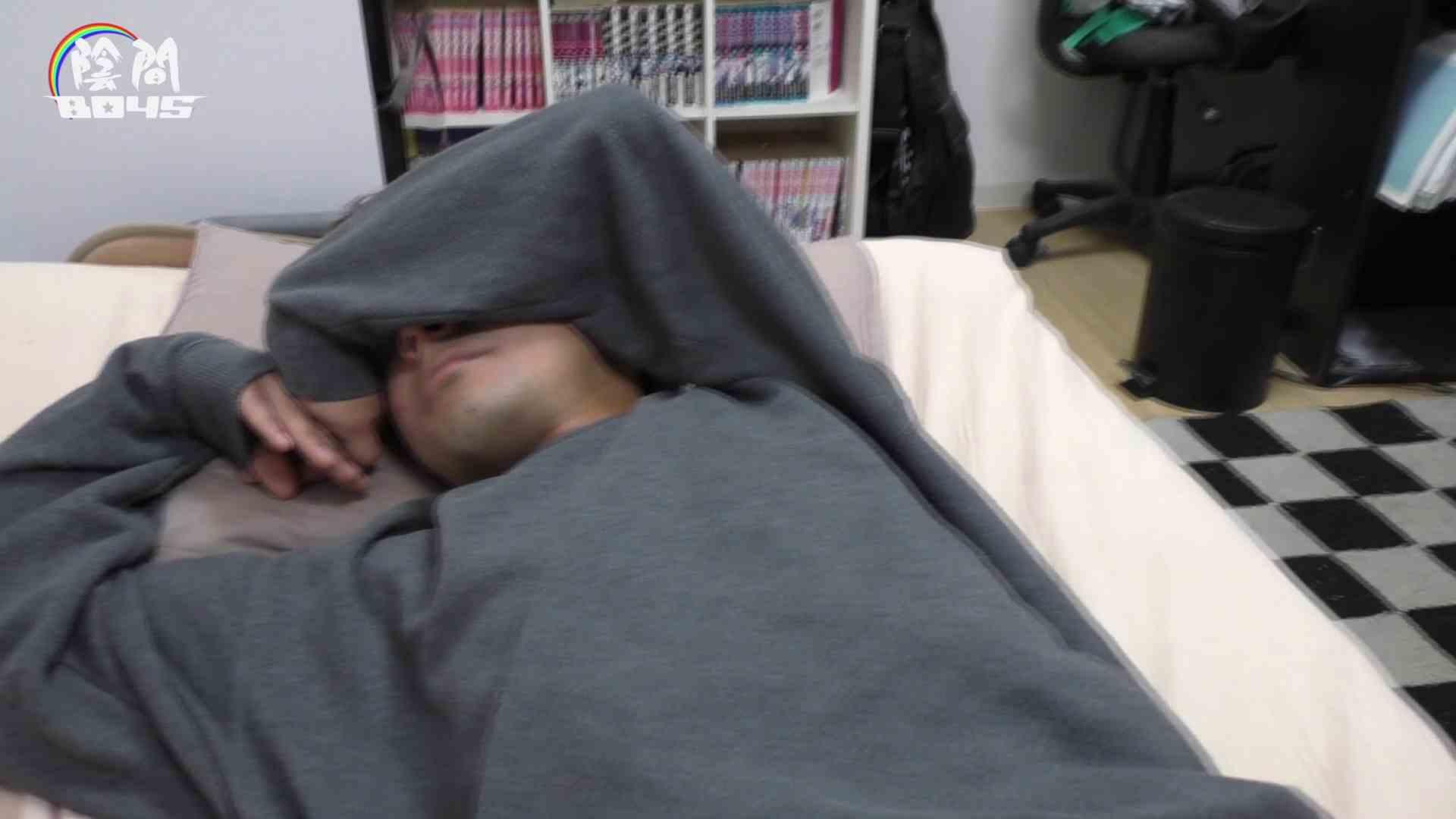 アナルは決して眠らない No.04 ゲイのオナニー映像   ザーメン  104枚 77