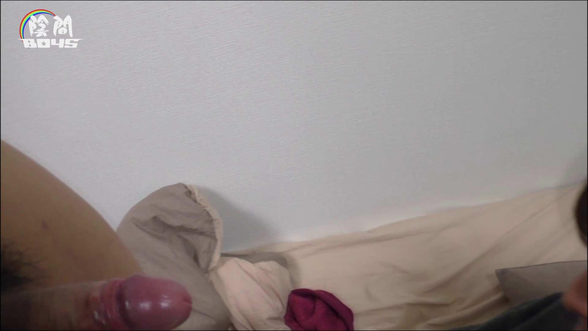 アナルは決して眠らない No.05 ゲイのオナニー映像  89枚 20