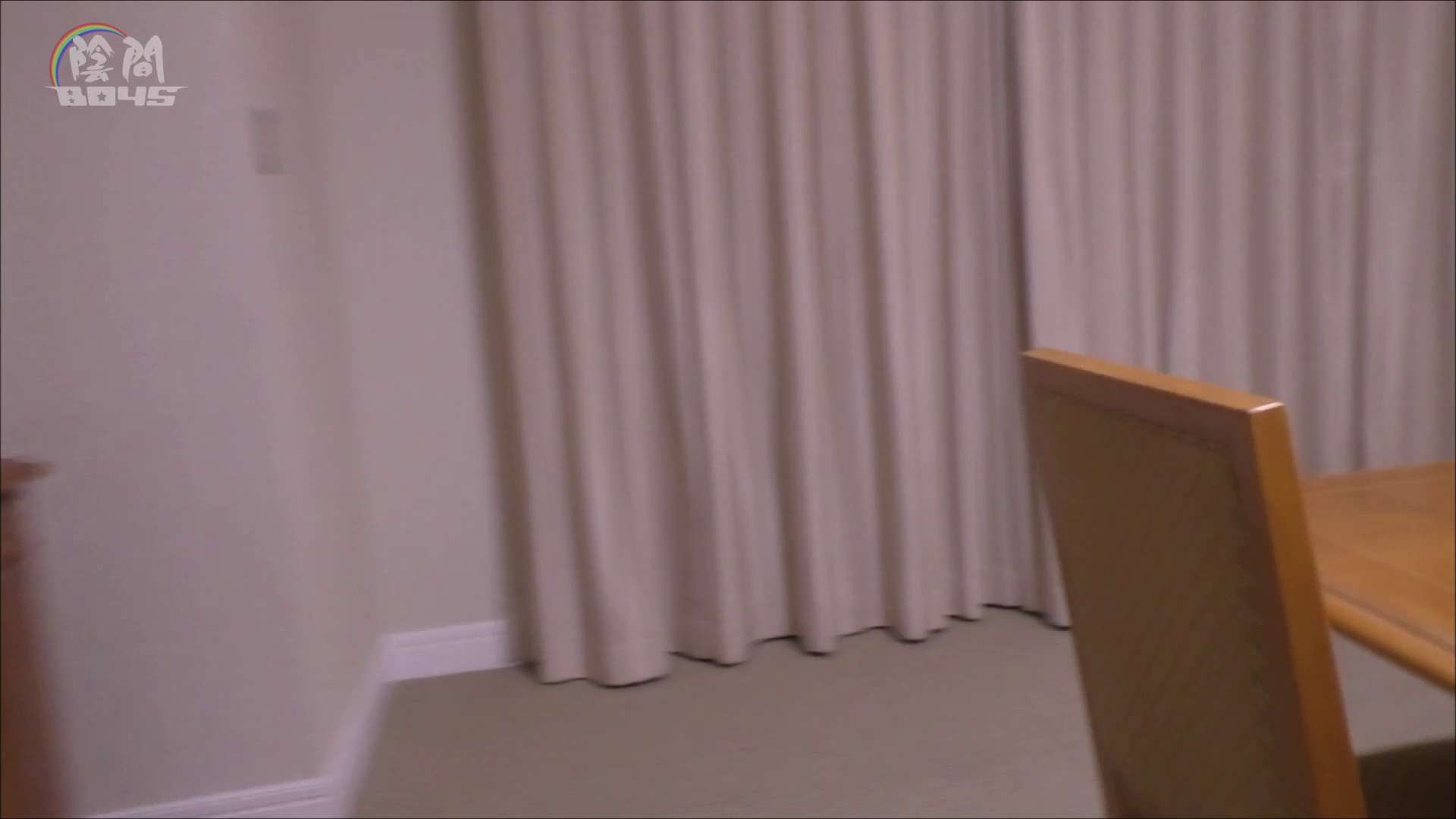 陰間BOYS~「アナルだけは許して…3」~06 アナルで大興奮 ゲイセックス画像 66枚 12