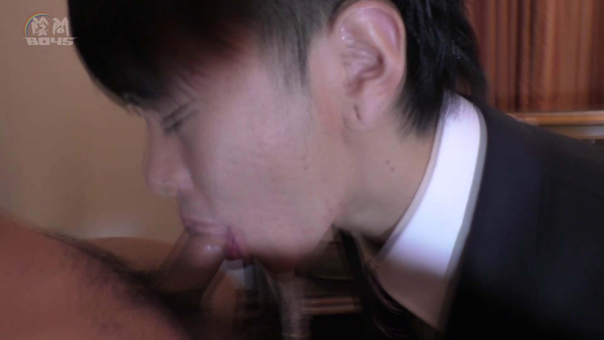 キャバクラの仕事はアナルから6  ~アナルの囁き~Vol.03 ゲイのオナニー映像  100枚 60