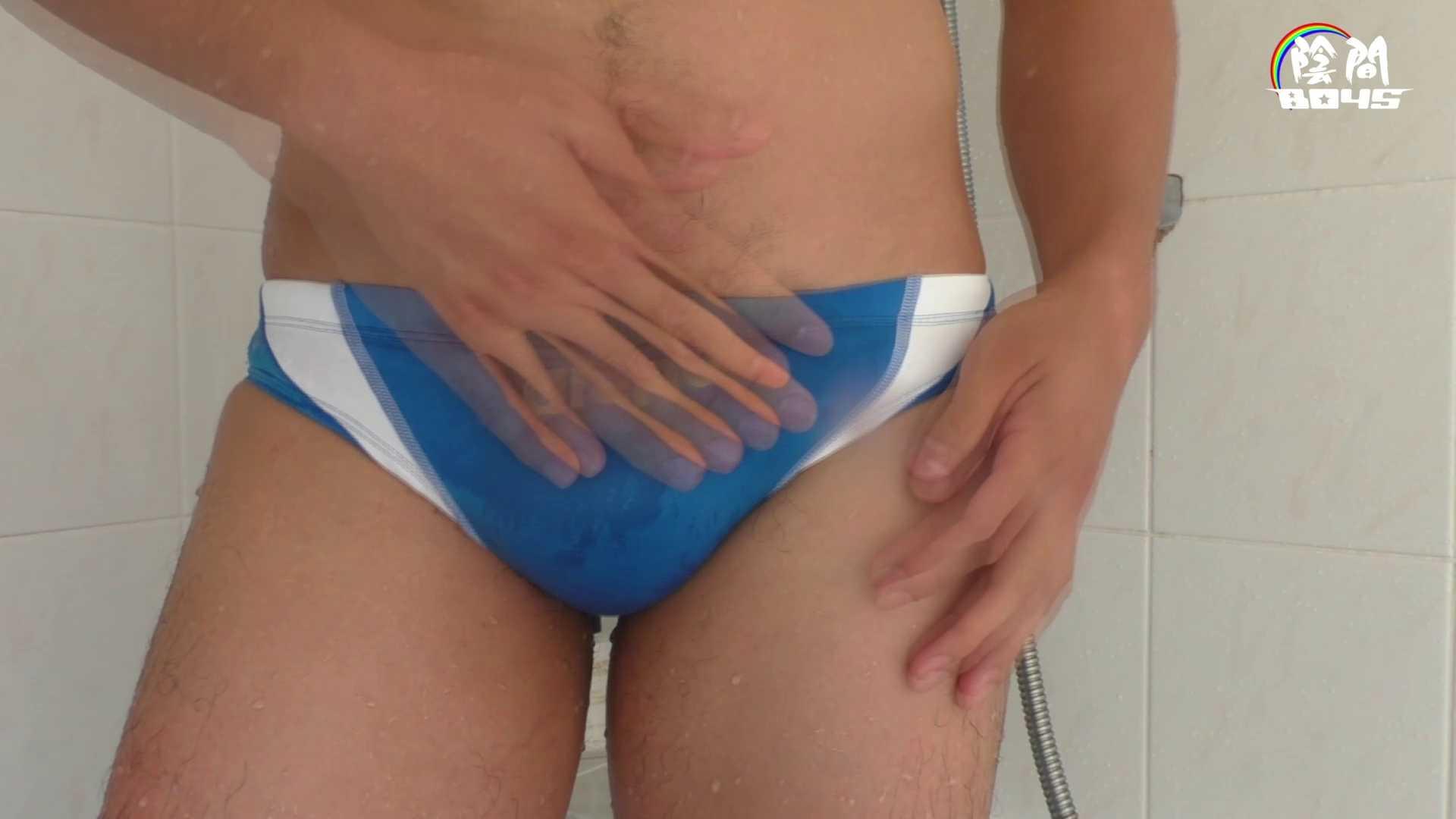 アナルで営業ワン・ツー・ スリーpart2 Vol.9 男祭り ゲイSEX画像 85枚 38