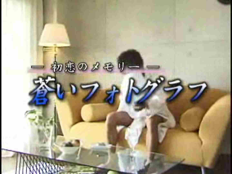 【流出】今週のお宝発見!往年の話題作!part.08 ドラマ ゲイ無修正ビデオ画像 104枚 32